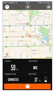 Orbit App foto 2